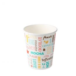 Coffee to go coffee paper cup 240ml 8oz Parole