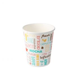 Coffee to go Kaffeebecher Pappe 240ml 8oz Parole